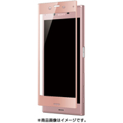 DG-XXCG2DFPN [Xperia X Compact Hybrid 3D Glass Screen Protector 「Dragontrail X」 液晶保護フィルム ソフトピンク]