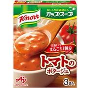 クノールカップ 完熟トマトまるごと1個分使ったポタージュ 54.6g