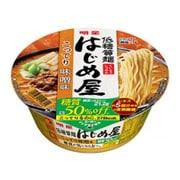 低糖質麺 はじめ屋 糖質50%オフ こってり味噌味 86g