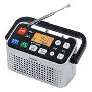 AV-J127S [手元スピーカー機能付 3バンドラジオ]