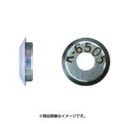 K6501 [リンガー 替刃]