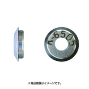 K6505 [リンガー 替刃]