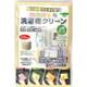 3585 [カラフルな洗濯槽クリーングリーン 1個]