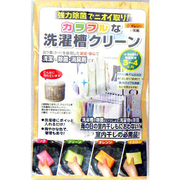 3586 [カラフルな洗濯槽クリーンオレンジ 1個]