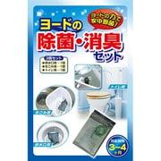 3866 [ヨードの除菌 1Pセット 排水口・生ごみ・トイレ]