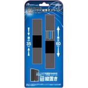ANS-PF035BK [PS4(CUH-2000)/PS4 Pro用 コンパクト 縦置きスタンド ブラック]