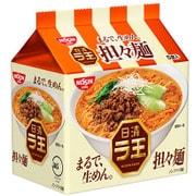 日清ラ王 担々麺 5食パック 485g [即席袋麺]
