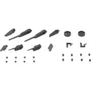 ウェポンユニット39 連装砲 [約65mm プラモデル]