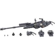 ヘヴィウェポンユニット17 リボルビングバスターキャノン [約275mm プラモデル 2019年7月再生産]