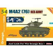 CH9154 1/35 ミリタリーシリーズ WWII ソビエト軍 M4A2(76) シャーマン 「レッドアーミー」 [プラモデル]