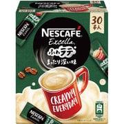 ネスカフェ エクセラ ふわラテ まったり深い味 30P [インスタントコーヒー]