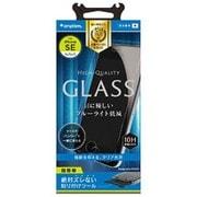 TR-GLIP16E-BCCC [iPhone SE/5s/5c/5 ブルーライト低減液晶保護強化ガラス]