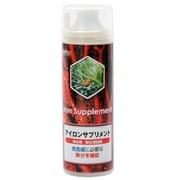 アイロンサプリメント 120ml