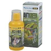 アンチグリーン 100ml [コケ(藻類)抑制・除去剤]