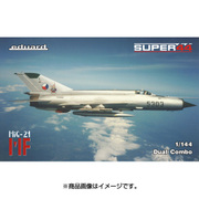 EDU4434 [1/144スケール MiG-21MF 「チェコ空軍」 2020年1月再生産]