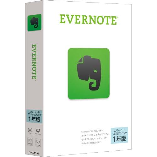 EVERNOTE プレミアムパック 1年版 2016 [Windows/Macソフト]