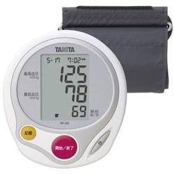 BP-222-WH [上腕式血圧計 ホワイト]
