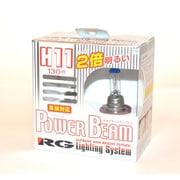 G11P [パワービーム 3400K 車検対応品 H11 130W ハロゲンバルブ]