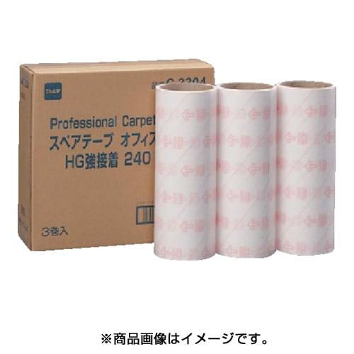 C3304 [スペアテープ オフィスコロコロ HG 強接着 240mm 3巻入り]