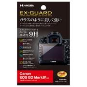 EXGF-CE5D4 [Canon EOS 5D MarkIV 専用 EX-GUARD 液晶保護フィルム]
