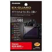 EXGF-CE80D [Canon EOS 80D専用 EX-GUARD 液晶保護フィルム]