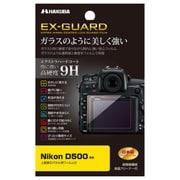 EXGF-ND500 [Nikon D500専用 EX-GUARD 液晶保護フィルム]
