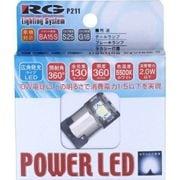 RGH-P211 [LEDバルブ POWER LED BA15S SMD6 12V用]