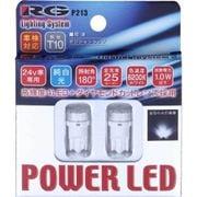 RGH-P213 [LEDバルブ POWER LED T10 SMD4 24V用]