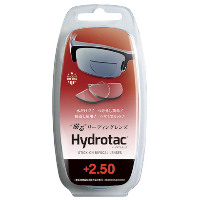 Hydrotac 貼るリーディングレンズ +2.50 [二重焦点サングラス]