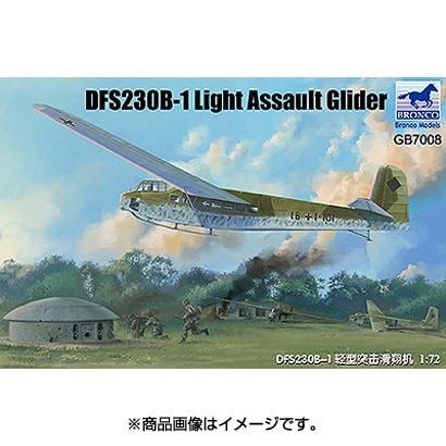 CBF72008 [1/72スケール 独・DFS230B-1空挺グライダー 2019年7月再生産]