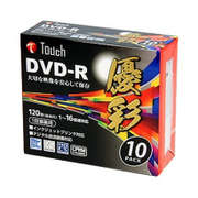 DR120WPW10P [DVD-R 10枚]