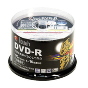 DR120WPW50SP [DVD-R 50枚 スピンドル]