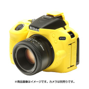 イージーカバー Nikon デジタル一眼 NikonD5600用 イエロー [高級シリコンカバー]
