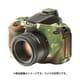 イージーカバー Nikon デジタル一眼 NikonD5600用 カモフラージュ [高級シリコンカバー]