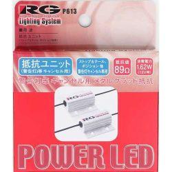 RGH-P613 [POWER LED ストップ球専用12V用 抵抗ユニット]