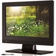 ZM-125DTV [12.5インチ DVD内蔵 デジタルハイビジョンLEDテレビ]