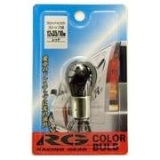 RGH-PA08R [カラーバルブ 12V35/10W レッド]