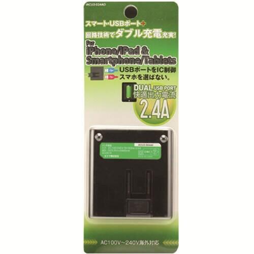 IACU2-024ADK [iPhone/スマートフォン用 AC-USB充電器 2.4A ブラック]
