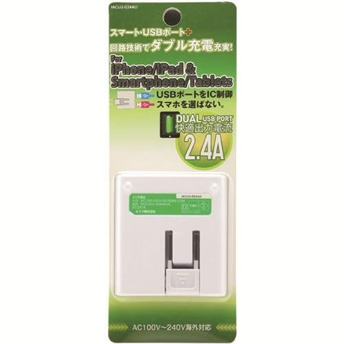 IACU2-024ADW [iPhone/スマートフォン用 AC-USB充電器 2.4A ホワイト]