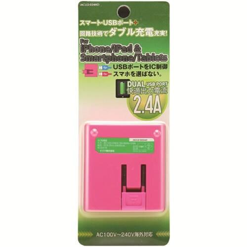 IACU2-024ADP [iPhone/スマートフォン用 AC-USB充電器 2.4A ピンク]