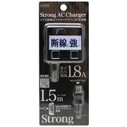 IAC-SPST18K [スマートフォン用 急速充電対応 1.8A出力 ストロングケーブルAC充電器 1.5m ブラック]