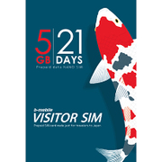 BM-VSC-5GB21DN [b-mobile VISITOR SIM 5GB/21Days prepaid(Nano SIM)]