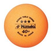 NB1610 [Nittaku(ニッタク) 盲人卓球用公認球 プラサウンドボール(盲人卓球用) NB1610]