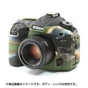 イージーカバー Nikon デジタル一眼 Nikon D7200用 カモフラージュ [カメラ用 シリコンケース]