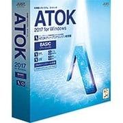 ATOK 2017 for Windows [ベーシック] 通常版 [Windowsソフト]