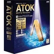 ATOK 2017 for Windows [プレミアム] 通常版 [Windowsソフト]
