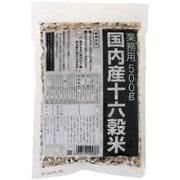 雑穀・古代米