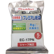 EC-17PN [シャープ 横型(一般型)掃除機専用 紙パック 5層構造 高捕集不織布タイプ Ag抗菌加工 5枚入り]