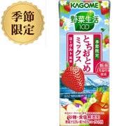 限定 野菜生活100 とちおとめミックス~ヨーグルト風味~200ml×24 [野菜果汁飲料]