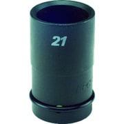 34WAQ21 [袋ナット用 ソケット 差込角 19mm 4角 対辺21mm]
